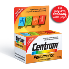 Centrum Rerformance 30 δισκία