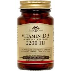 SOLGAR Vitamin D3 2200IU veg. caps