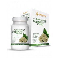 Superfoods Πράσινος Καφές Super Diet 2500mg